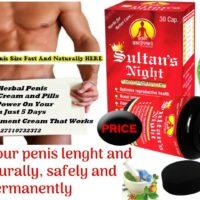 Bazouka Herbal Penis Enlargement Cream & Pills In Amersfoort Mpumalanga +27710732372 South Africa