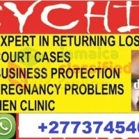 TRADITIONAL HEALER FOR BAD LUCK/FINANCIAL & MARRIAGE PROBLEMS +27737454096 IN CAPE TOWN